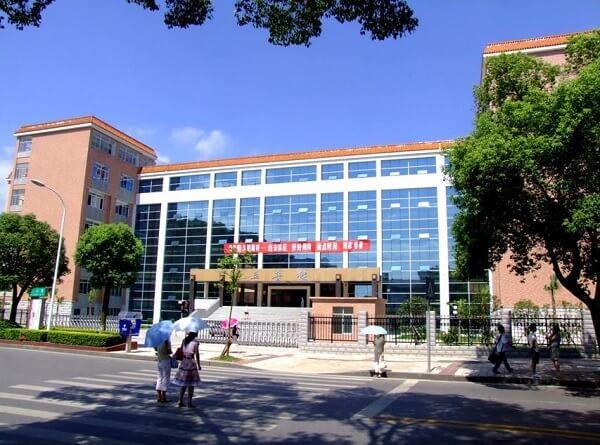 湖南师范大学至善楼