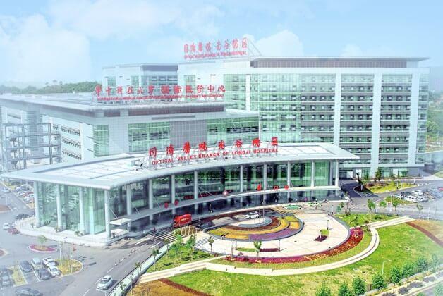 华中科技大学同济医学院附属同济医院(光谷院区)