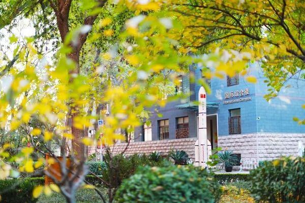 北京21世纪国际学校